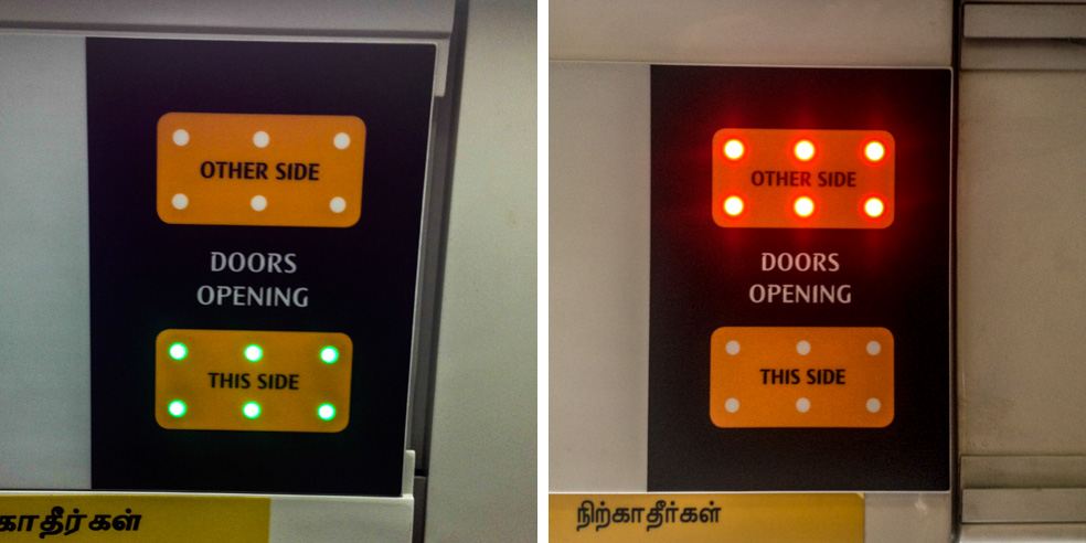 Singapore - Doors